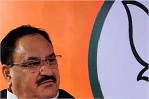 read how nadda became examples of famous proverb