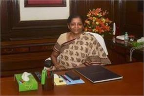 nirmala to meet on june 11 with industry boards for budget consultation