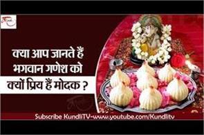 religious katha of ganesha