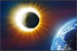 what are the defects of eclipse and how it affects human life