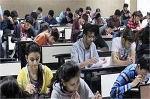 upsc pre 2019 history and economics are tough students face trouble