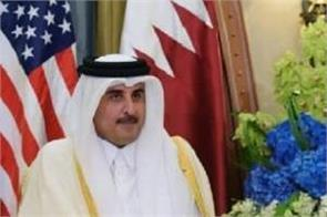 saudi arabia says the war between america and iran is dangerous for all
