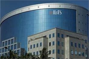 ed arrested two former il fs executives
