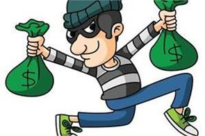 lakhs of jewelery and cash theft from the house of high court employee