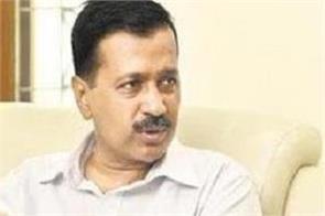 arvind kejriwal metro dmrc assembly elections