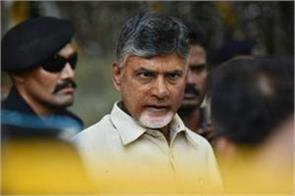 former cm chandrababu naidu took over the airport