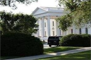 person arrested near white house after stopping car