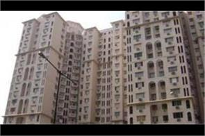 resistance of higher rates of flats injustice to employees