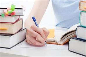 no fees for college admission but now educational institutions