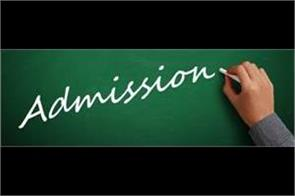 waiting for the common merit list for admission in 11th first counseling to 25