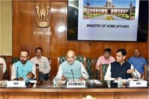 bjp president who shah meeting with party general secretaries