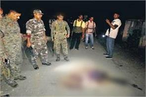 big naxal attack jharkhand 5 police personnel martyrs 2 asis saraikela