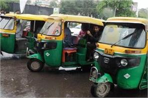 delhi auto rickshaw fares hiked by 18 commuters to shell out rs 1 5 km more