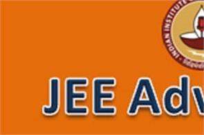 jee advanced 2018 jee advanced results will be released tomorrow