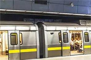 technical problem in yellow line