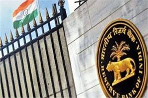 rbi s major move to zero balance in bank account
