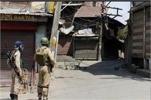 jammu and kashmir terrorists fired at a woman in pulwama