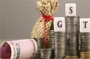 savings will give gst information before buying house