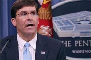 trump appoints mark esper as new acting secretary of defense