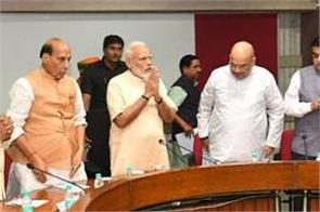 17th lok sabha new picture of new india will be seen in parliament
