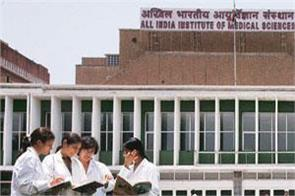 aiims results will issue mbbs entrance exam result next week