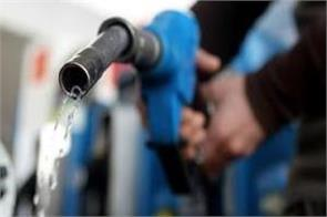 after 5 months the price of petrol came down to rs 70