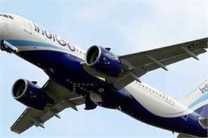 jet landed safely eid mubarak pak aviation director to indigo