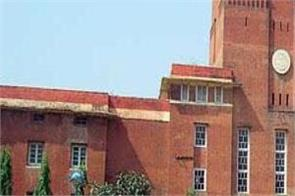 du admissions 2019 cutoff may be increased but will not fall