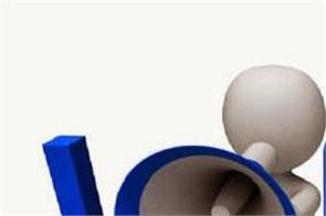 aiims patna recruitment 2019 recruitment of 85 posts for graduate