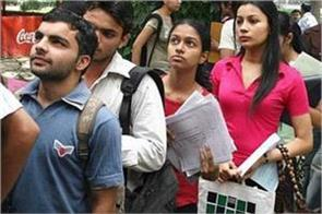 du admission 2019 the highest application in english honors