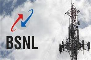 bsnl to pay salaries of employees in june soon will be credited to the account