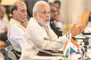 modi government 2 policy commission s first meeting today