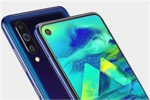samsung galaxy m40 with infinity o display launched