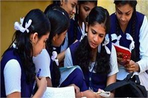 punjab government issued instructions to open schools