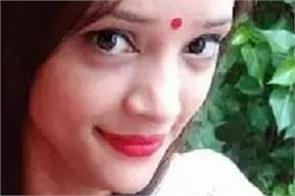 mother killed in front of a four year old son