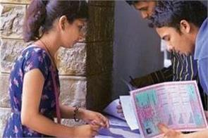 du admission 2019 information obtained from ews to form in open day