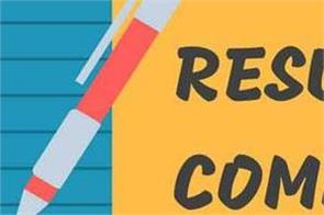 rsos result 2019 result of rajasthan open school 10th