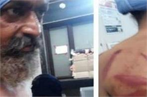 mukherjee nagar police saber hospital