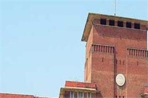 du admissions 2019 du entrance exams will be held from july 3