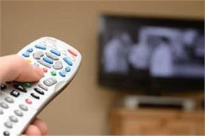 trai to begin work to improve the new cable tv tariff order