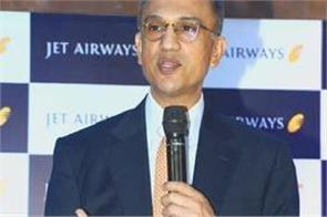 lookout notice against former air india executive director vinay dubey