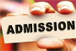 the school of excellence  process enrollment students admission