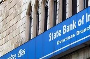 state bank deputy manager fined rs 25 000 on service