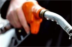 petrol diesel indian oil corporation
