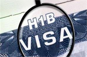 us government issued statement among h 1b visas on speculation