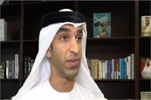 uae to host a meeting of preparations for climate action conference