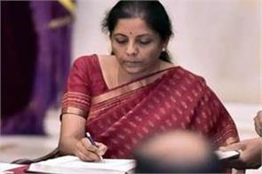 big responsibility to please every class on sitharaman