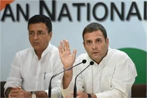 congress sponsors will not participate in tv debate till next order