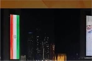 uae celebrates pm modi swearing in lights up