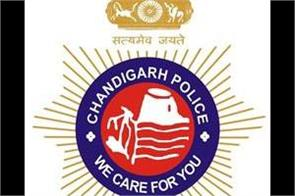 police employees promote